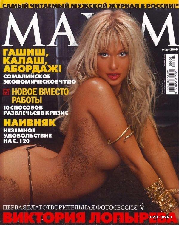 Эротический журнал pdf 18 фотография