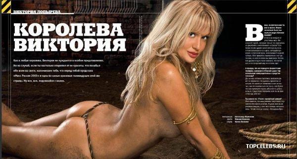 foto-bolshoy-chlen-s-bolshoy-golovkoy