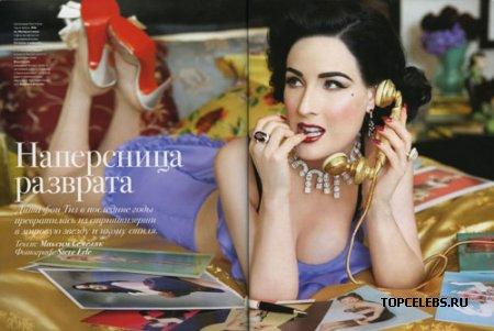 "Dita Von Teese в журнале ""Tatler"" (апрель 2009)"