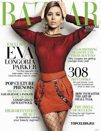"Eva Longoria в журнале ""Harper's Bazaar"" (апрель 2009)"