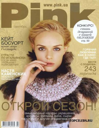 "Kate Bosworth в журнале ""Pink"" (сентябрь 2009)"