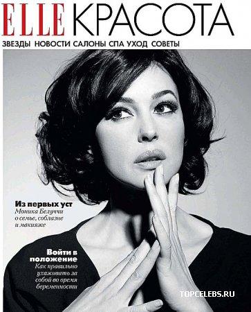 "Monica Bellucci в журнале ""Elle Russia"" (октябрь 2009)"