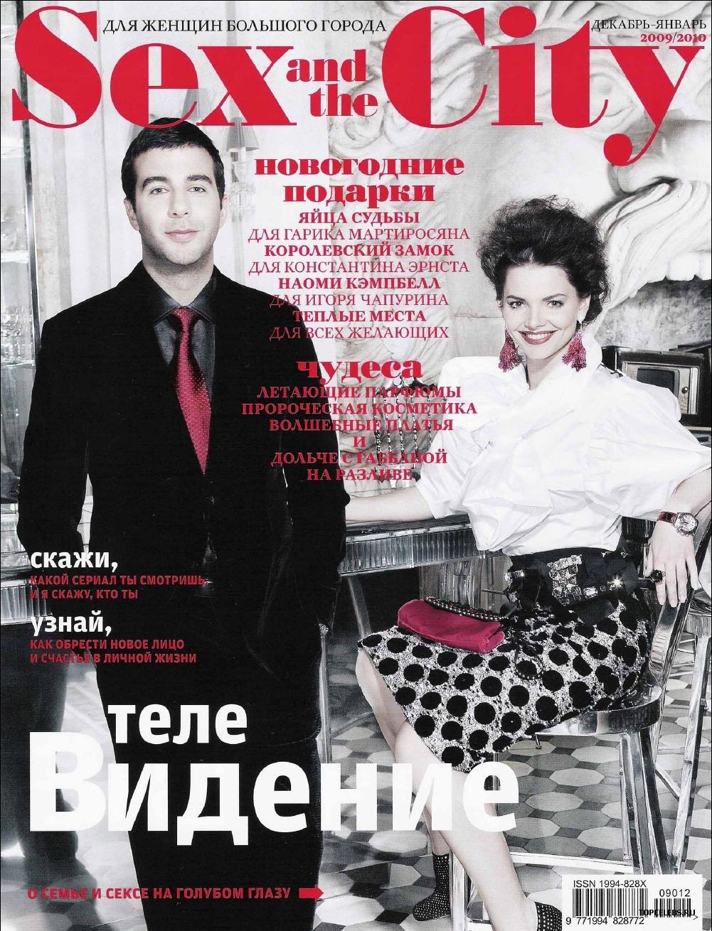 foto-bolshie-soski-zhenskoy-grudi