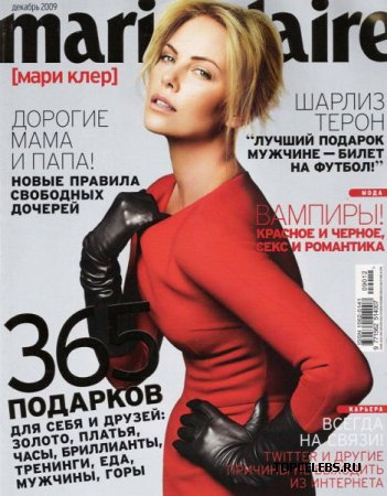 "Charlize Theron в журнале ""Marie Claire"" (декабрь 2009)"