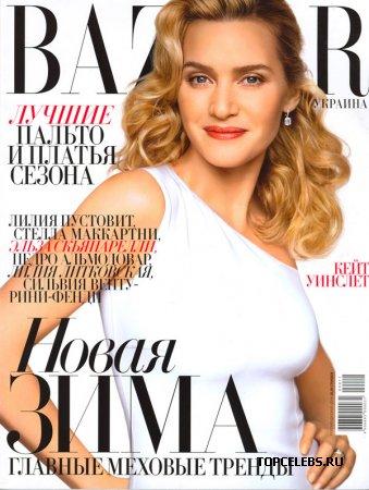 "Kate Winslet  в журнале ""Harper's Bazaar Ukraine"" (ноябрь 2009)"