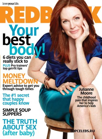 Julianne Moore в журнале Redbook (февраль 2010)