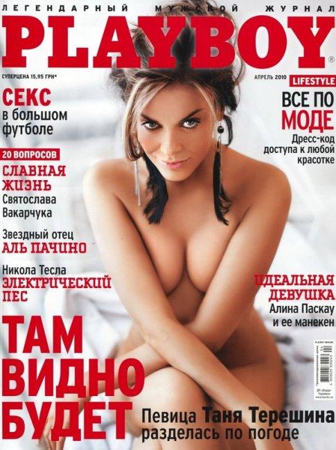 seks-foto-goroda-sarov