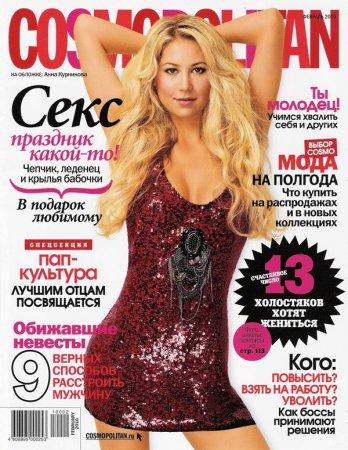 Anna Kournikova в журнале Cosmopolitan Russia (февраль 2010)