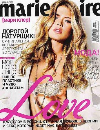Doutzen Kroes в журнале Marie Claire Russia (апрель 2010)