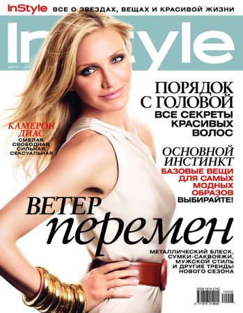 Cameron Diaz в журнале InStyle Russia (август 2010)