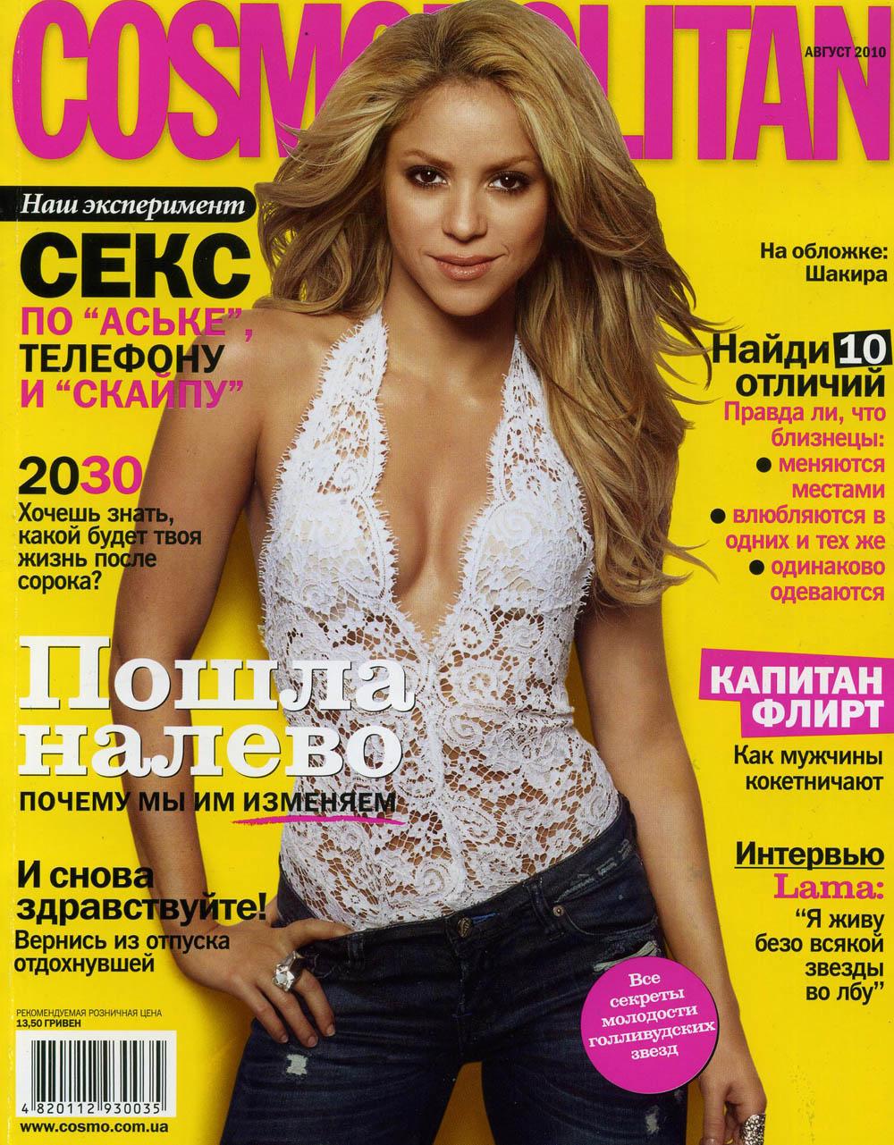 http://www.topcelebs.ru/uploads/posts/2010-09/1285877059_1.jpg