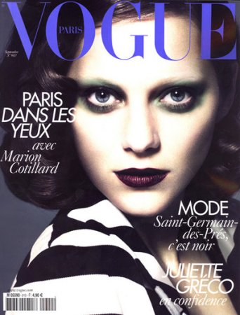 Marion Cotillard в журнале Vogue Paris (сентябрь 2010)
