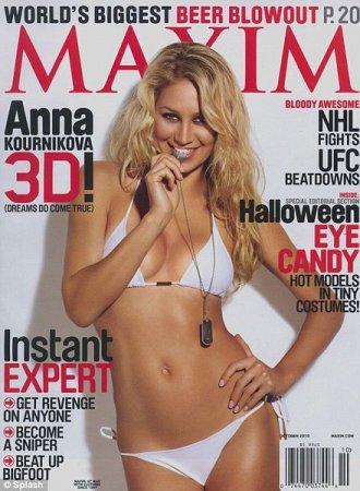 Анна Курникова в журнале Maxim (октябрь 2010)