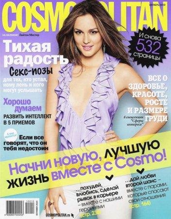Leighton Meister в журнале Cosmopolitan Russia (октябрь 2010)