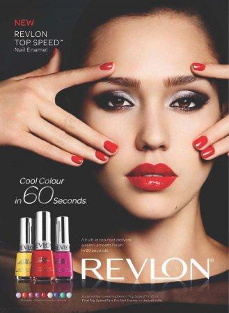 Jessica Alba для Revlon (2010)