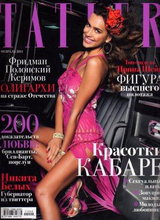 Ирина Шейк в журнале Tatler Russia (февраль 2011)