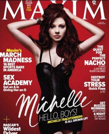 Michelle Trachtenberg в журнале Maxim (март 2011)