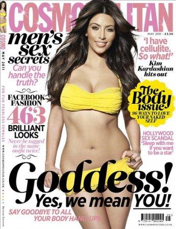 Kim Kardashian в журнале Cosmopolitan (май 2011)