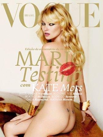 Kate Moss в журнале Vogue Brazil (май 2011)