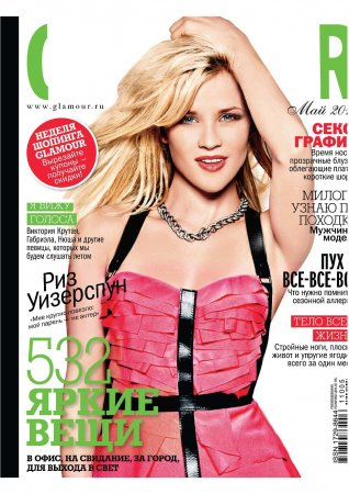 Reese Witherspoon в журнале Glamour Russia (май 2011)
