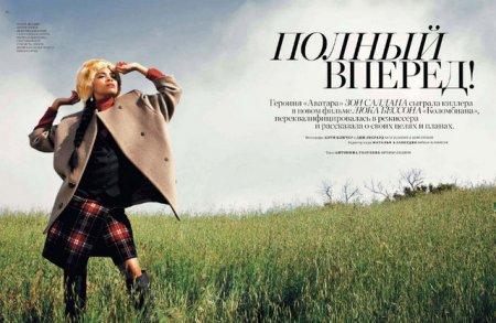 Zoe Saldana в журнале Harper's Bazaar Russia (июль-август 2011)