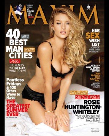 Обнаженная звезда Трансформеров-3 в журнале Maxim (июль 2011)