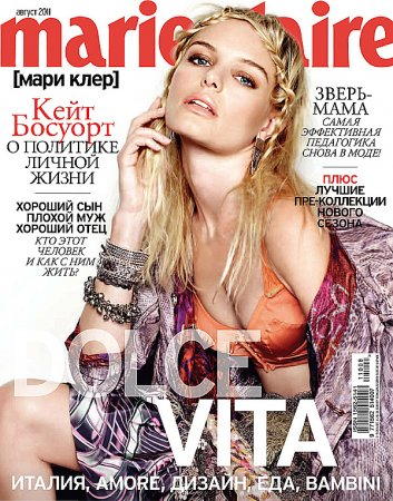 Kate Bosworth в журнале Marie Claire Russia (август 2011)