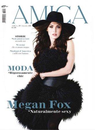 Megan Fox в журнале Amica (сентябрь 2011)