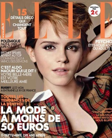 Emma Watson в журнале Elle France (октябрь 2011)