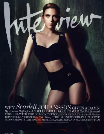 Scarlett Johansson в журнале Interview Magazine (декабрь-январь 2012)