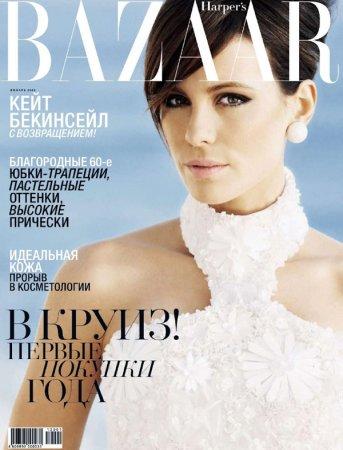 Kate Beckinsale в журнале Harper's Bazaar Russia (январь 2012)