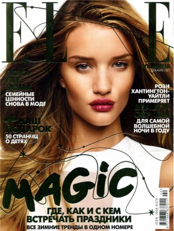 Рози Хантингтон-Уайтли снялась для декабрьского номера Elle Ukraine