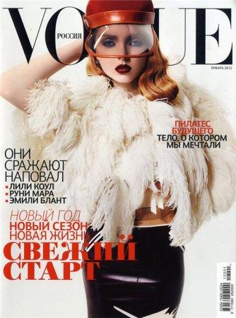 Лили Коул в январском журнале Vogue Russia