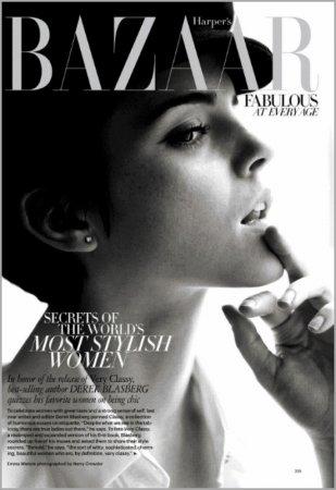 Эмма Уотсон в Harper`s Bazaar