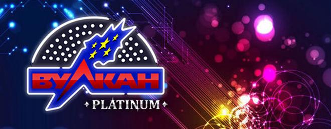 Казино Вулкан онлайн - играть в казино бесплатно без